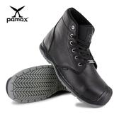 PAMAX 帕瑪斯-超彈力高抓地力戰鬥安全靴/PX8711EH-黑色牛皮中筒靴/男女尺寸4-12-鞋頭防踢撞開口笑