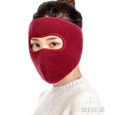 南極人口耳罩口罩二合一保暖耳套耳包男冬季護耳朵女兒童防凍冬天 夢幻小鎮