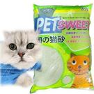【培菓平價寵物網】PET SWEET》加...