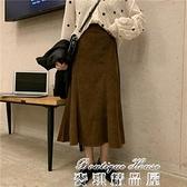 長裙冬 實價~秋冬韓版燈芯絨中長款魚尾裙半身長裙女 不低于37 17 麥琪精品屋