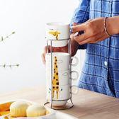 家用咖啡杯套裝創意下午茶具簡約陶瓷杯馬克杯掛耳咖啡套具4件套 全館87折