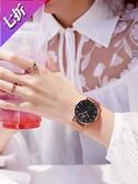 手錶女士學生韓版簡約時尚潮流防水休閒大氣石英女錶抖音網紅同款 伊衫風尚