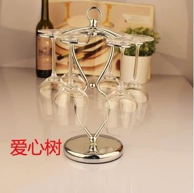 歐式不銹鋼紅酒杯架倒掛懸掛高腳杯葡萄酒杯架創意客廳酒杯架擺件【愛心樹】