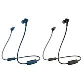 SONY WI-XB400 無線藍芽入耳式耳機