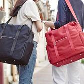 ♚MY COLOR♚大容量旅行帆布收納包 單肩包 男女 長途 衣物 鞋子 行李 出差 出遊 分層【X31】