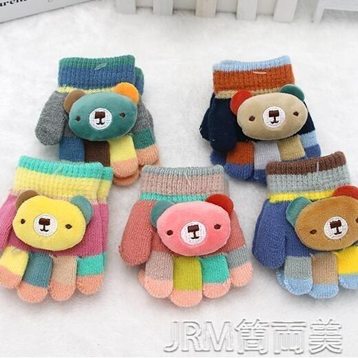 嬰兒童手套秋冬季女童幼兒1-3歲2小孩5男女寶寶五指保暖男童小童6 簡而美