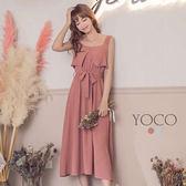 東京著衣【YOCO】小清新修身訂製附腰帶長洋裝-S.M.L(181379)