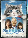 挖寶二手片-P06-374-正版DVD-電影【我的老爸喵星人】-凱文史貝西 珍妮佛嘉納 克里斯多佛華肯(直購