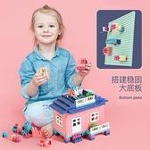 積木 兒童大顆粒積木玩具非拼裝男女益智早教智力開發生日禮物【快速出貨】