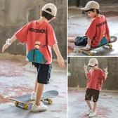 童裝男童夏裝套裝2020新款兒童夏天洋氣中大童男孩夏季帥氣韓版潮 童趣屋
