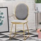 北歐INS風椅子簡約現代家用鐵藝梳妝椅靠背椅休閒餐椅化妝椅  居樂坊生活館YYJ