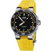 Oris豪利時 Aquis 時間之海潛水機械錶-黑x黃色錶帶/43mm 0173376534127-0742633EB