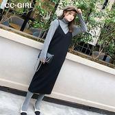中大尺碼 高領上衣+V領繫肩背心裙 兩件式套裝~共兩色 - 適XL~4L《 67295HH 》CC-GIRL