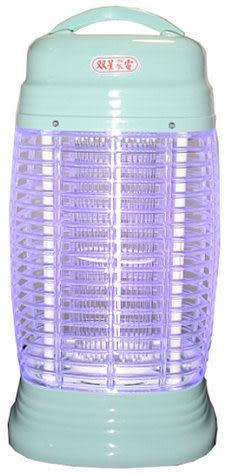【艾來家電】【刷卡分期零利率+免運費】 雙星15W電子捕蚊燈 TS-151