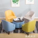 北歐單人沙發迷你臥室陽台現代簡約休閒懶人小戶型布藝拆洗沙發椅ATF 米希美衣