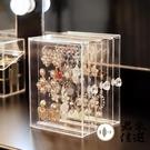 耳環展示架收納盒掛項鏈耳釘耳飾收納盒透明首飾盒【君來佳選】