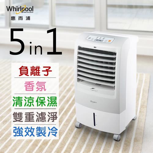 【福利品】Whirlpool惠而浦負離子香氛15L水冷扇 AC3815-1 電風扇