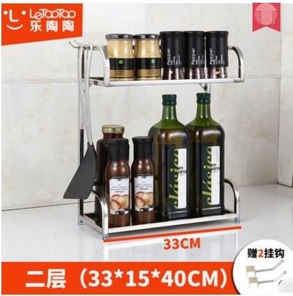 不鏽鋼廚房置物架調料架調味架2層調味品收納架廚房廚具用品壁挂9(主圖款)