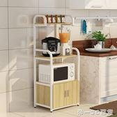 歐式廚房窄夾縫置物架微波爐大烤箱架子落地式電飯煲電器收納櫥櫃【帝一3C旗艦】YTL