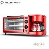 電烤面包機家用吐司早餐機全自動多士爐箱OROWA/歐諾華 KZC-9L-Kigo「時尚彩虹屋」