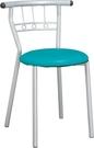HY-Y315-7  藍黛椅(綠色/烤銀)