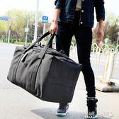 出國包 帆布包大容量旅行袋防水折疊行李包出國托運包搬家包儲物包 igo 傾城小鋪