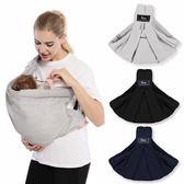 黑五好物節 新生兒背帶嬰兒背巾橫抱式多色可選四季抱娃神器 挪威森林