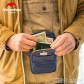 證件收納包 出國旅行護照包多功能證件袋機票夾收納包夾保護套斜挎包 聖誕節