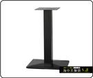 {{ 海中天休閒傢俱廣場 }} C-99 摩登時尚 餐桌腳系列 483-03 加重型單管餐桌腳/烤黑腳