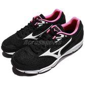 Mizuno 慢跑鞋 Spark 3 黑 粉紅 白底 女鞋 運動鞋 基本款 輕量透氣【PUMP306】 K1GA180102