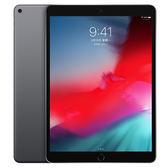 2019預購-APPLE iPad AIR 64G WiFi 平板電腦MUUJ2TA/A-太空灰-依到貨陸續出貨【愛買】