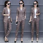 春裝女裝時尚格子小西裝套裝女韓版西服九分褲氣質兩件套 概念3C旗艦店