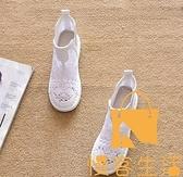平跟短靴單靴平底馬丁靴洞洞網靴鏤空圓頭踝靴女靴【慢客生活】