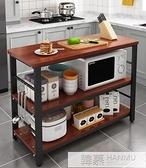 廚房置物架落地多層簡易家用多功能專用微波爐果蔬儲物菜架子貨架 夏季新品