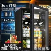 AUX/奧克斯 JC-80小型紅酒櫃 單門小冰箱冷藏櫃 辦公室家用冰吧 中秋節全館免運