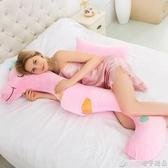 慧鴻佳世孕婦枕海馬型孕婦側睡護腰枕多功能抱枕  (橙子精品)