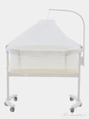 嬰兒床拼接大床新生兒bb睡床便攜式多功能寶寶床仿生小床0-15個月 黛尼時尚精品