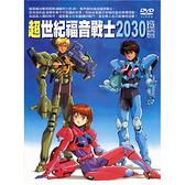 超世紀福音戰士 DVD