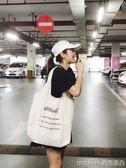 帆布包單肩包手提袋韓版簡約字母大容量購物袋百搭短途旅行布袋女 美芭