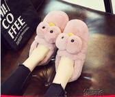 冬季情侶棉拖鞋女可愛室內厚底包跟保暖家居家韓版個性男 街頭布衣