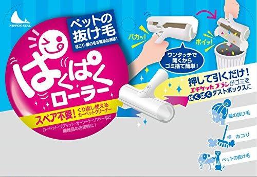 日本 NIPPON SEAL 免耗材強力清潔滾輪系列 N76C 大掃除 寵物毛 毛屑 灰塵【小福部屋】