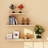 跨年趴踢購現代簡約書架裝飾架墻上置物架墻壁客廳一字隔板擱板壁掛墻面層板