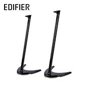EDIFIER 漫步者 SS01 E系列喇叭專用 腳架 黑色