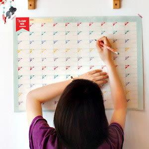 週期表 100天倒數計時計劃表 學習計劃表【金奇】