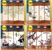 屏風隔斷簡易摺疊客廳玄關墻移動摺屏現代簡約時尚辦公室實木中式qm 藍嵐