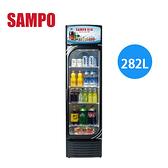 【佳麗寶】【來電享加碼折扣】SAMPO 聲寶 單門冷藏箱-282公升 KR-UC290