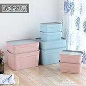 大號塑膠收納箱衣服整理儲物盒箱子有蓋衣箱書箱YXS 夢娜麗莎