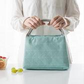 【佶之屋】清新簡約便當袋/保溫袋(藍色幾何)