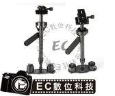 【EC數位 】S60 新款鋁合金手持穩定器 單反穩定器攝影 迷你手持穩定器 S-60 5D2、5D3,6D,D800.