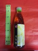 百家珍 鳳梨醋 600ml一罐#一箱12罐